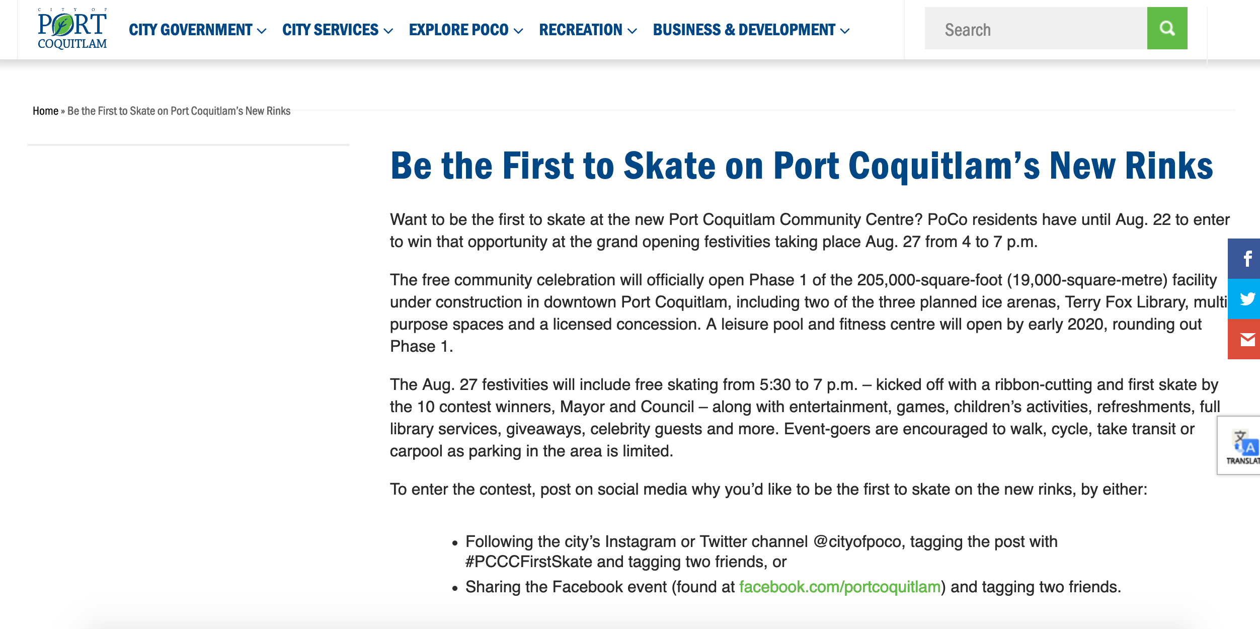 Port Coquitlam press release
